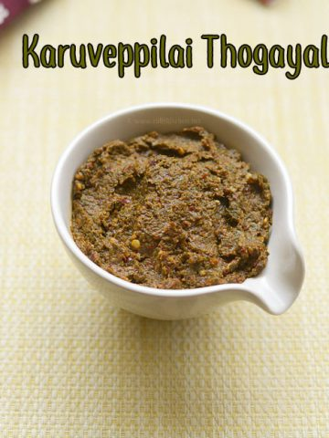 curry-leaves-thogayal-recipe