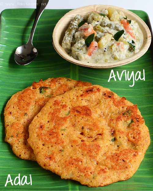 adai-recipe-raks-kitchen