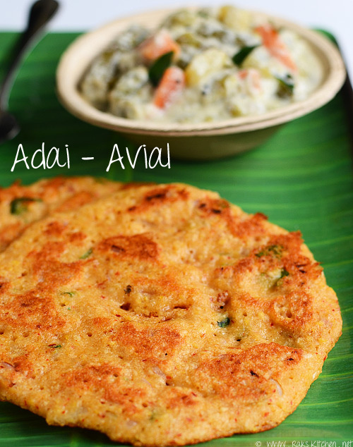 adai-recipe-rakskitchen