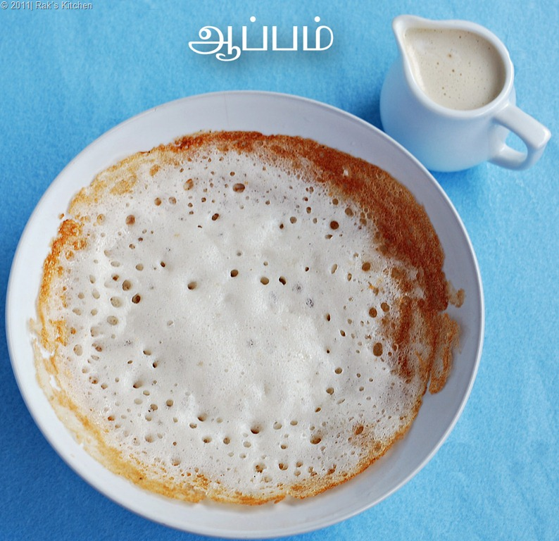 Appam-recipe