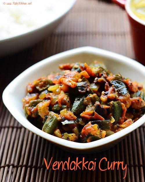 ladies-finger-curry-recipe