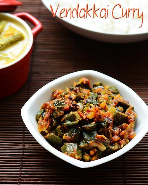 vendakkai-curry-recipe
