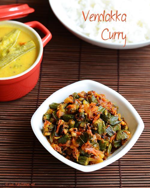 ladiesfinger-curry