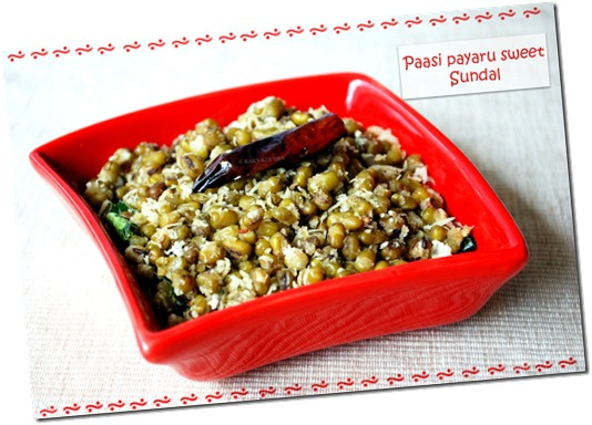 pachai payaru sweet sundal recipe