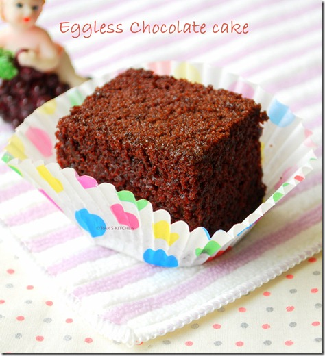 soft moist eggless chocolate cake recipe
