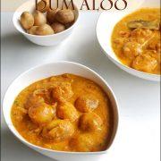 Aloo-dum-recipe
