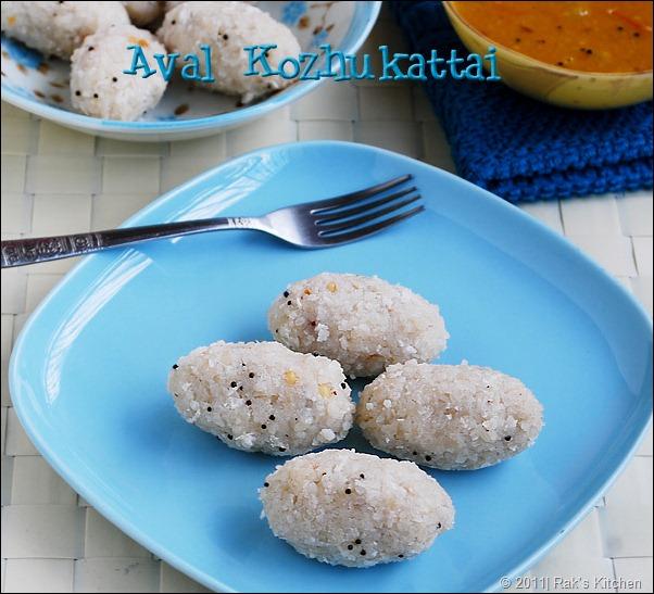 aval-kozhukattai-recipe