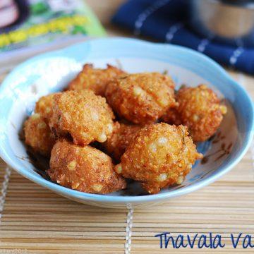 Thavala vadai recipe | South Indian snacks