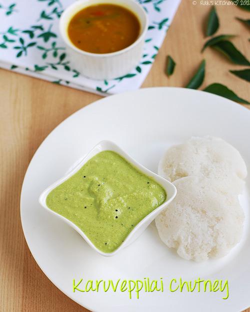 karuveppilai-chutney-recipe