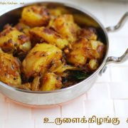 potato curry (South Indian)