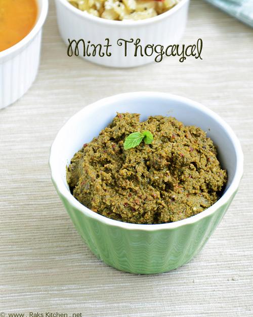 pudina-thogayal-recipe