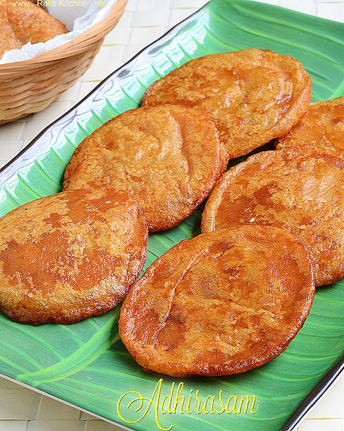 adhirasam recipe -step by step