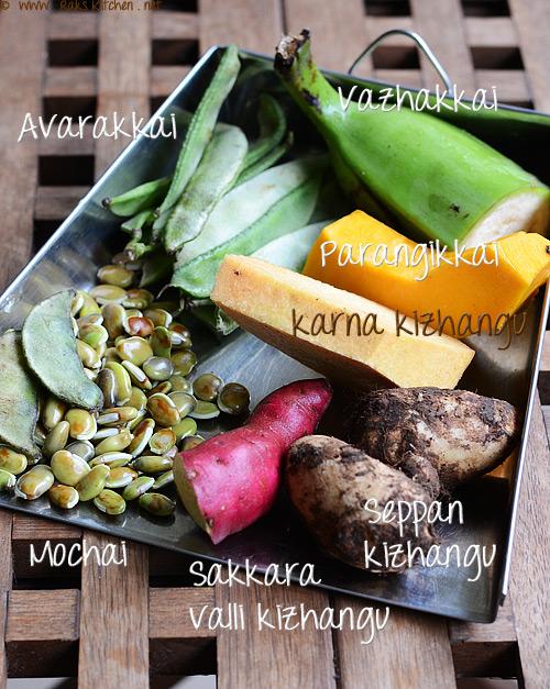 7-vegetables-used
