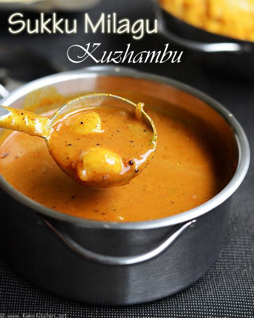 sukku-kuzhambu+recipe