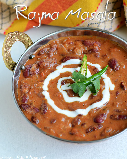How to make rajma masala