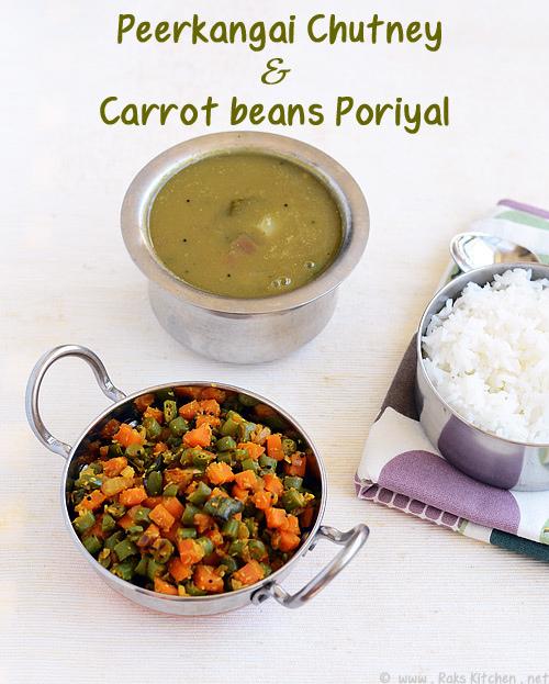 peerkangai-carrot-beans-por