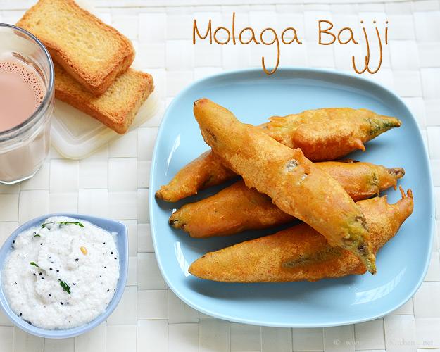 molaga-bajji-milagai