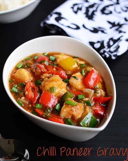 chilli-paneer-gravy-recipe