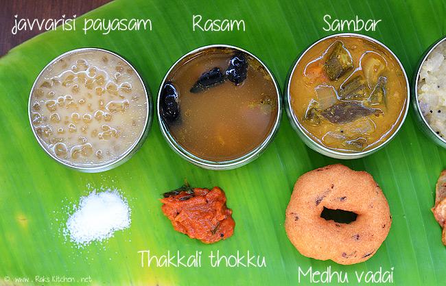 javvarisi payasam, rasam, sambar, vadai, thakkali thokku