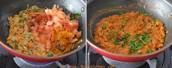 2-tomato-sevai