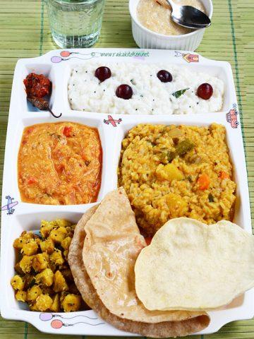 Indian Lunch menu combo