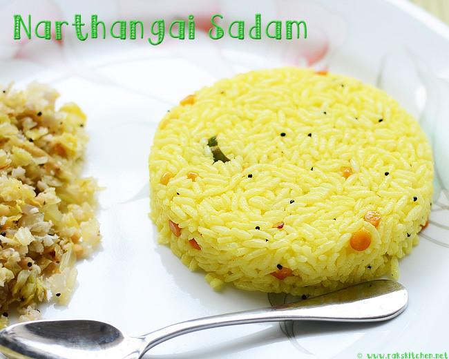 citrion-rice