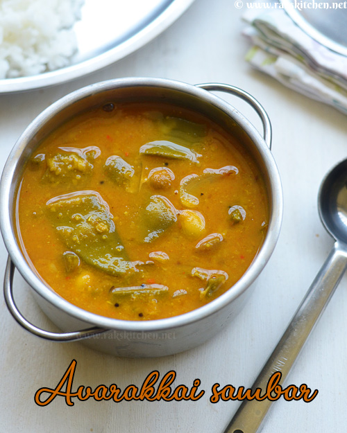 broad-beans-sambar