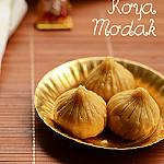 Khoya modak- ganesh chaturthi recipes