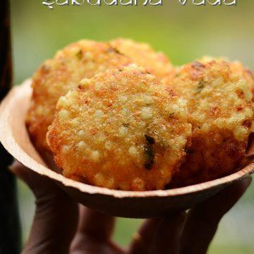 Sabudana vada recipe | Navratri Vrat ka khana