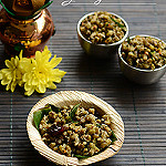 green moong sundal