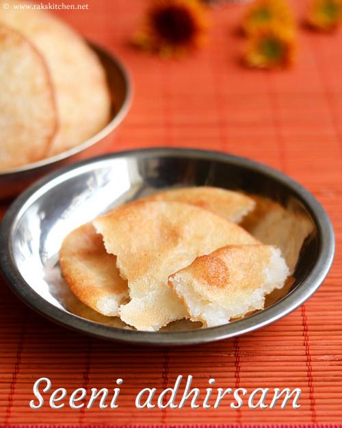 Seeni-adhirsam