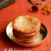 Seeni Adhirasam (Adhirasam with sugar)   Diwali recipes
