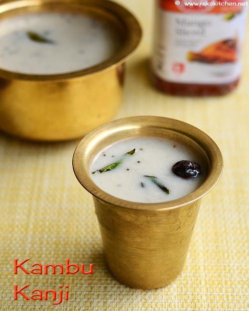 kambu-kanji