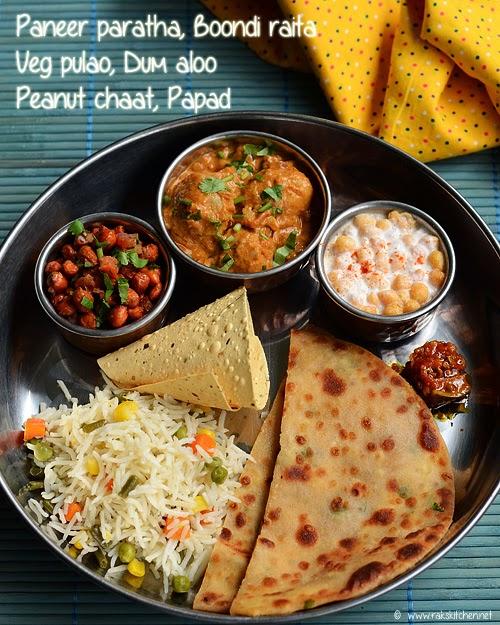 North Indian lunch menu | Indian vegetarian food