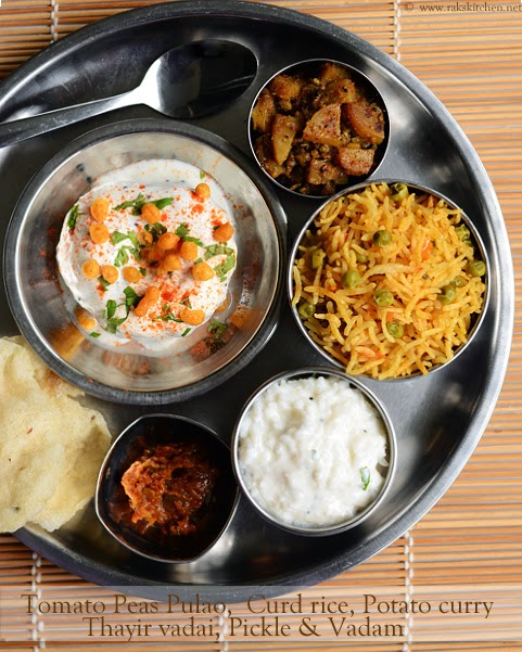 Indian one pot meals