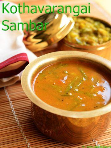 cluster beans sambar