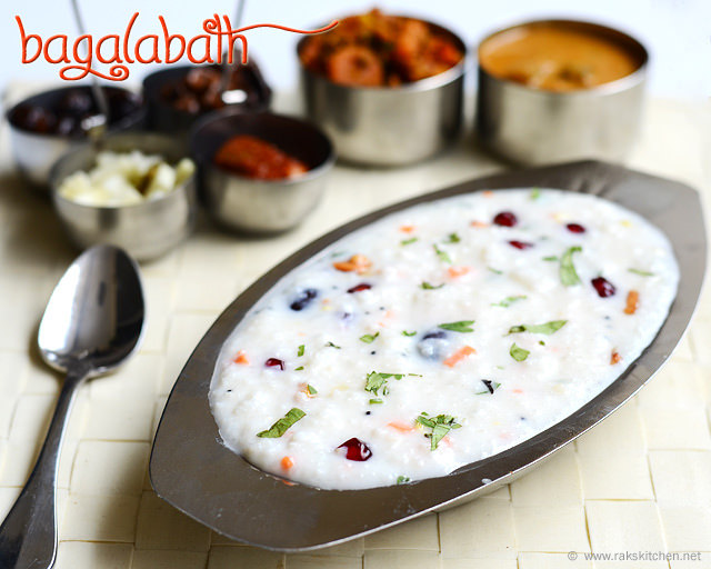 bagalabath-recipe