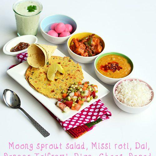 North Indian lunch menu idea – Lunch menu 56