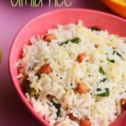amla-rice-recipe
