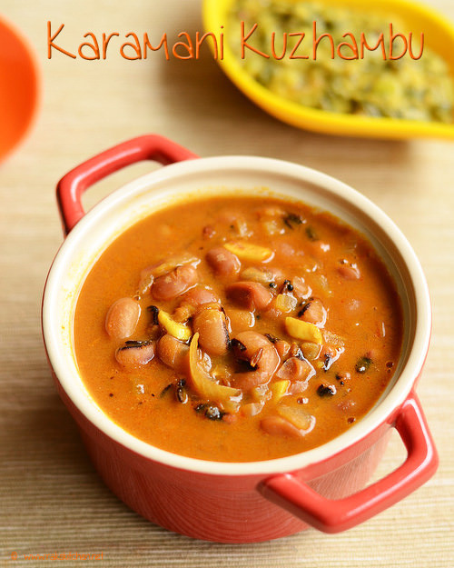 black eyed pea curry
