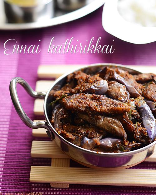 ennai-kathirikkai-curry