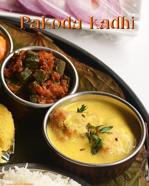 Pakoda Kadhi recipe
