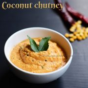 red coconut chutney south Indian