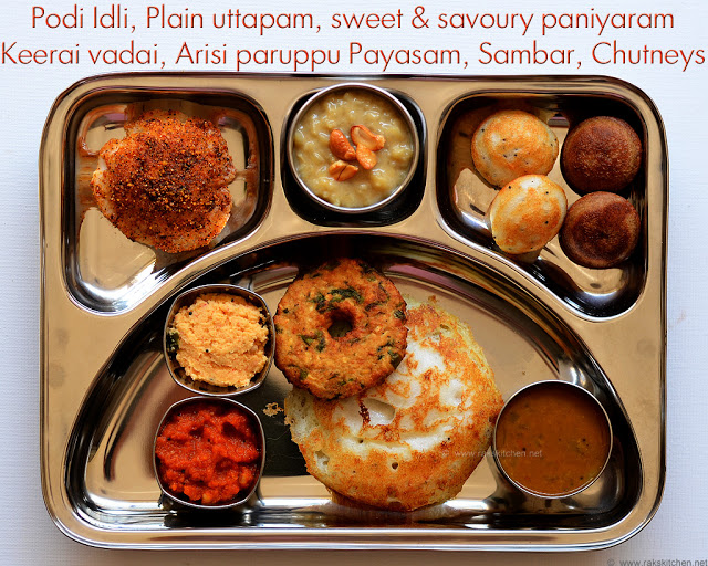 South Indian brunch recipes