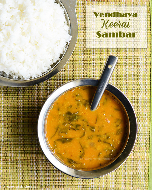 methi-leaves-sambar
