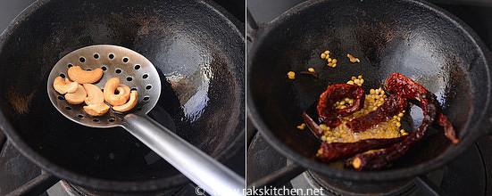 roast cashews, spices