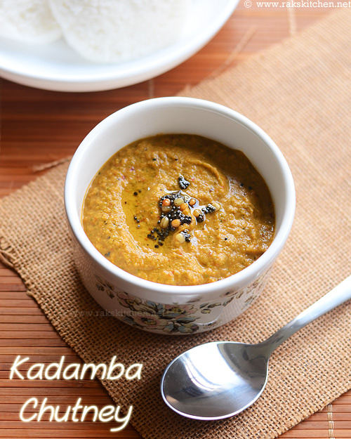 kadamba-chutney