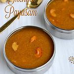 Payasam recipe