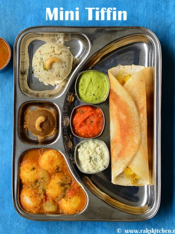 saravana bhavan mini tiffin