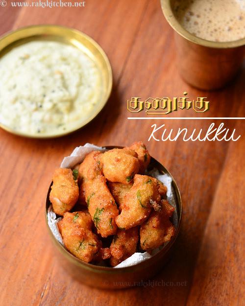 kunukku-recipe